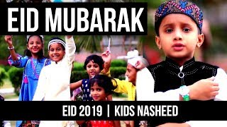 Eid Mubarak Kids Nasheed Binoria Media