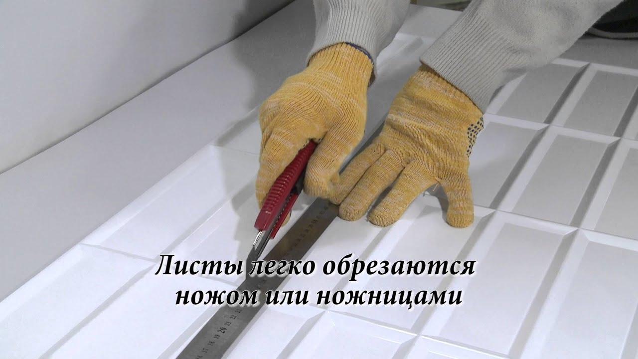 Листовые цветные панелей пвх unext, rs-foam и kinfoam оптом и в розницу. Толщина от 1 мм до 10 мм. Резка в размер. Склад-офис в москве. Доставка тк по россии.
