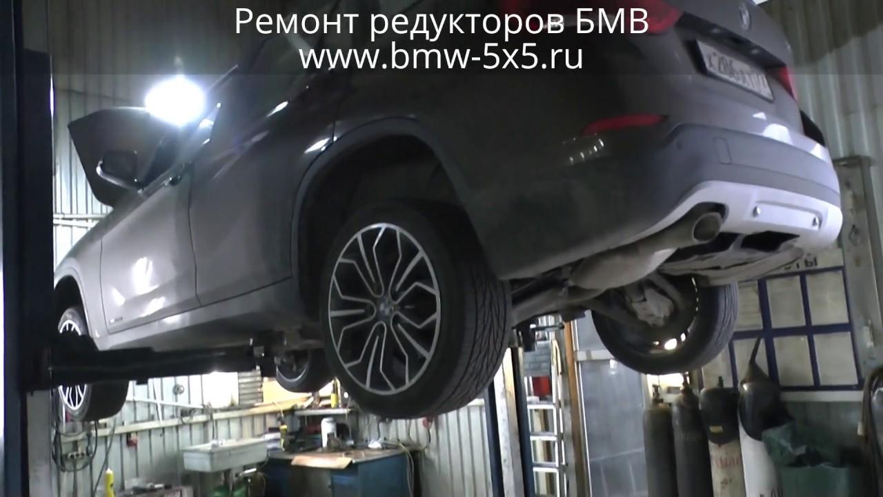 Запаски бмв любой модели в магазине запчастей на zapchasti. Ria огромный выбор и продажа на bmw с доставкой по украине.