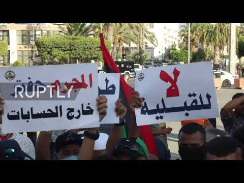 Libya: Protests against corruption continue in Tripoli