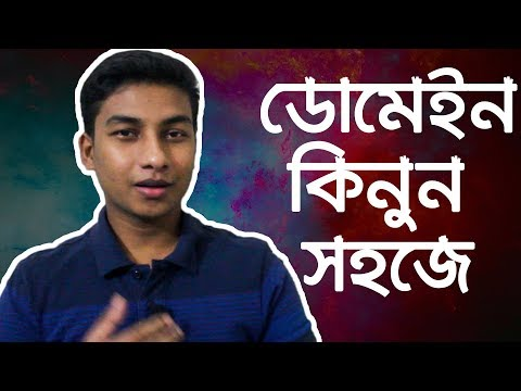 How to buy website domains from Bangladesh – Beginners full guide