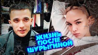 чем занимается на свободе Сергей Семёнов, отсидевший за изнасилование Шурыгиной / НЕЗАБЫТЫЕ ИСТОРИИ