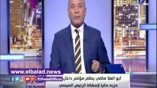 أحمد موسى يهاجم أجهزة الدولة بسبب أبو العلا ماضي.. فيديو