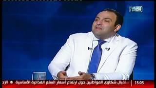 القاهرة والناس | تجميل وعلاج أبرز مشاكل الأسنان مع دكتور شادى على حسين فى الدكتور