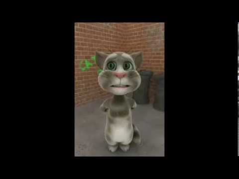 Gato Tom cantando por Lady Gaga