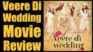 Veere Di Wedding | Film Review | Kareena Kapoor Khan | Sonam Kapoor | Swara Bhasker