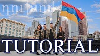 HRAG - DUXOV / 2018 #ArmenianRevolution (Dance Tutorial) MihranTV