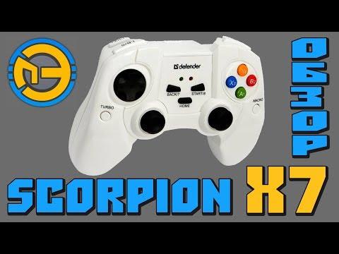 Купить Игровая приставка PlayStation 3 Super Slim в