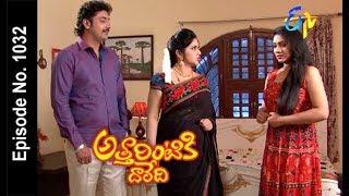 Attarintiki Daredi   24th February  2018   Full Episode No 1032   ETV Telugu