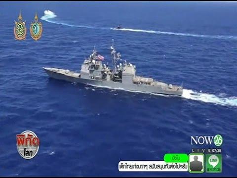 เรือรบสหรัฐแวะจอดฐานทัพเรือเวียดนาม