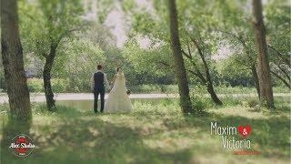 Максим и Виктория - свадебный клип. Курган