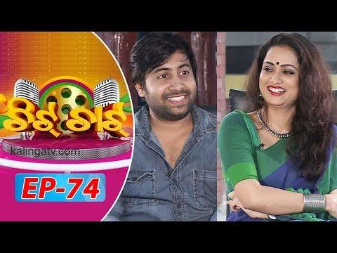Aswin   Gargi   Chitchat    Episode 74