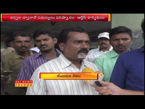 KCRపై RTC కార్మికులు గుస్సా || Face to Face With Warangal TMU Union Leaders || Raj News