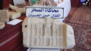 افتتاح بازار البترا الأول للحرف اليدوية