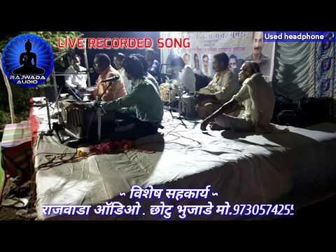 मनोजराजा गोसावी || नागाच्या खानदानी नागाला प्रणाम माझा || वंदन गीत || Quawali ||