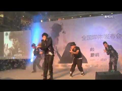 Yu Hao Ming俞灏明 我没那么帅 I'M NOT THAT HOT--23.11.09 LIVE现场版