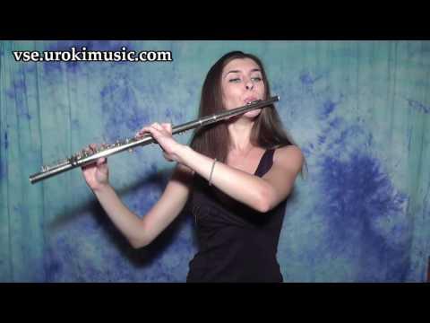 Как играть на Флейте Sam Smith - Stay With Me Cover самоучитель уроки обучение ноты школа курсы