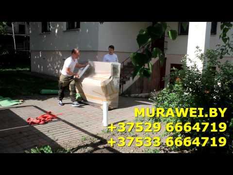 Грузчики. Минск. VIP-переезд. Murawei.by