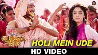 Holi Mein Ude - Global Baba | Sona Mohapatra & Kheshari Lala Yadav | Abhimanyu Singh & Sandeepa Dhar