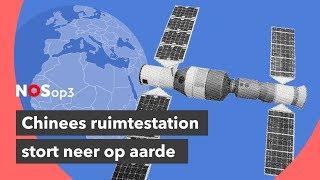 Hoe gevaarlijk zijn neerstortende ruimtestations? | NOS op 3