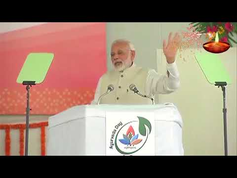Ayurveda can grow if farmers are given aid: PM Modi