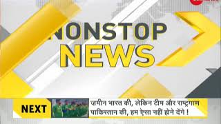 DNA: Non Stop News, January 08, 2018; Updates on playing Pakistan's national anthem before match
