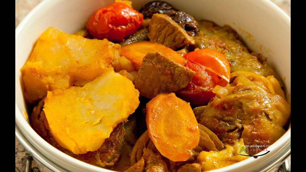 tas kebab  tas kabab  eggplant stew recipe