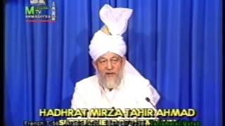Tarjumatul Quran - Sura' al-Baqarah [The Heifer]: 30 (2) - 39