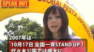 【画質向上版】2007年STAND UPは10/17 乙黒えりリポート 乙黒えり 動画 12