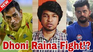 Dhoni Vs Raina | Tamil | Madan Gowri | MG