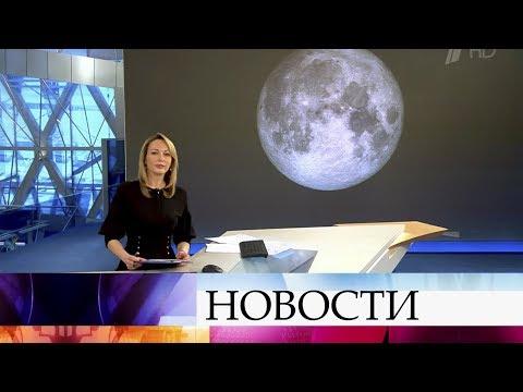 Выпуск новостей в 15:00 от 07.04.2020