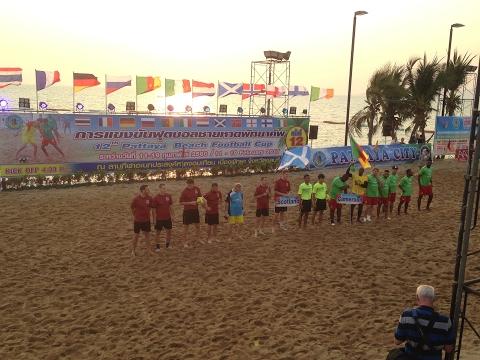Cameroon vs Scotland (4-1) HD, full match, 12th Pattaya Beach Football Cup 2017, Thailand