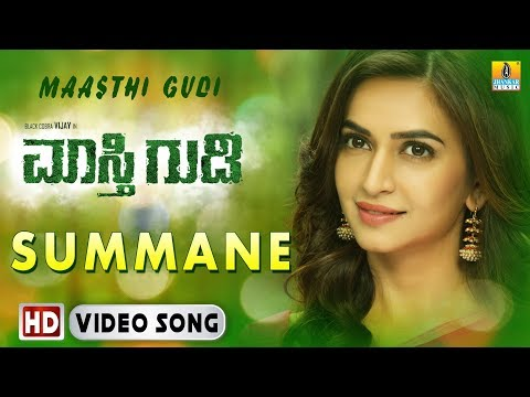 Summane - Maasthigudi | HD Video Song | Vijay, Amulya, Kriti Kharbanda | Nagshekar