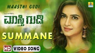 Summane - Maasthigudi | HD Video Song | Vijay, Amulya, Kriti Kharbanda | Nagshekar