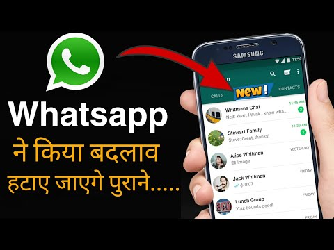 WhatsApp Update New Features In 2019