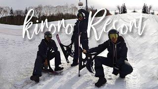 VLOG l เล่น Snow Board แก้ผ้าออนเซ็นครั้งแรกที่ Kiroro Ski Resort Hokkaido