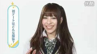 AKB48 1/48アイドルと恋したら 河西智美 未收映像