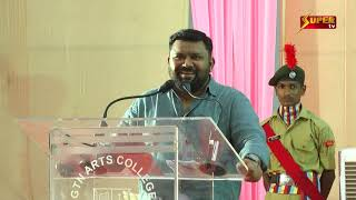 GOPINATH Motivational Speech @ Dindigul GTN ARTS COLLEGE-SUPER TV