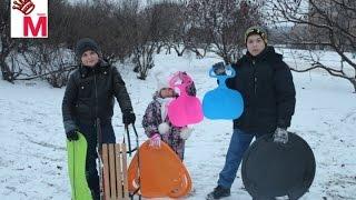 Катаемся с горки испытываем санки ледянка санки-тарелка сноуборд с снежной горки топ влог дети зима