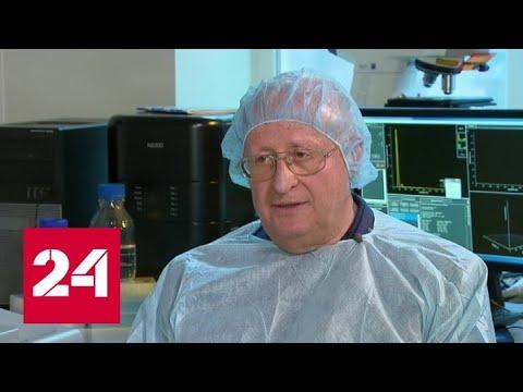 Александр Гинцбург: вакцина против COVID-19 в России может появиться к концу лета - Россия 24