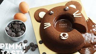 เค้กน้องหมีช็อคโกแล็ตลาวา   Chocolate Cake Lava Recipe