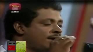 Labunath Neth Yuga Dahasaka Urume By Asanka Priyamantha Peiris