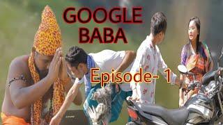 Google Baba (New Bodo Short Movie 2019)