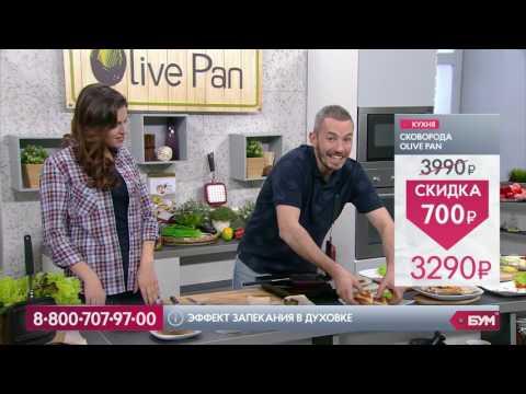 Рецепты для двухсторонней сковороды