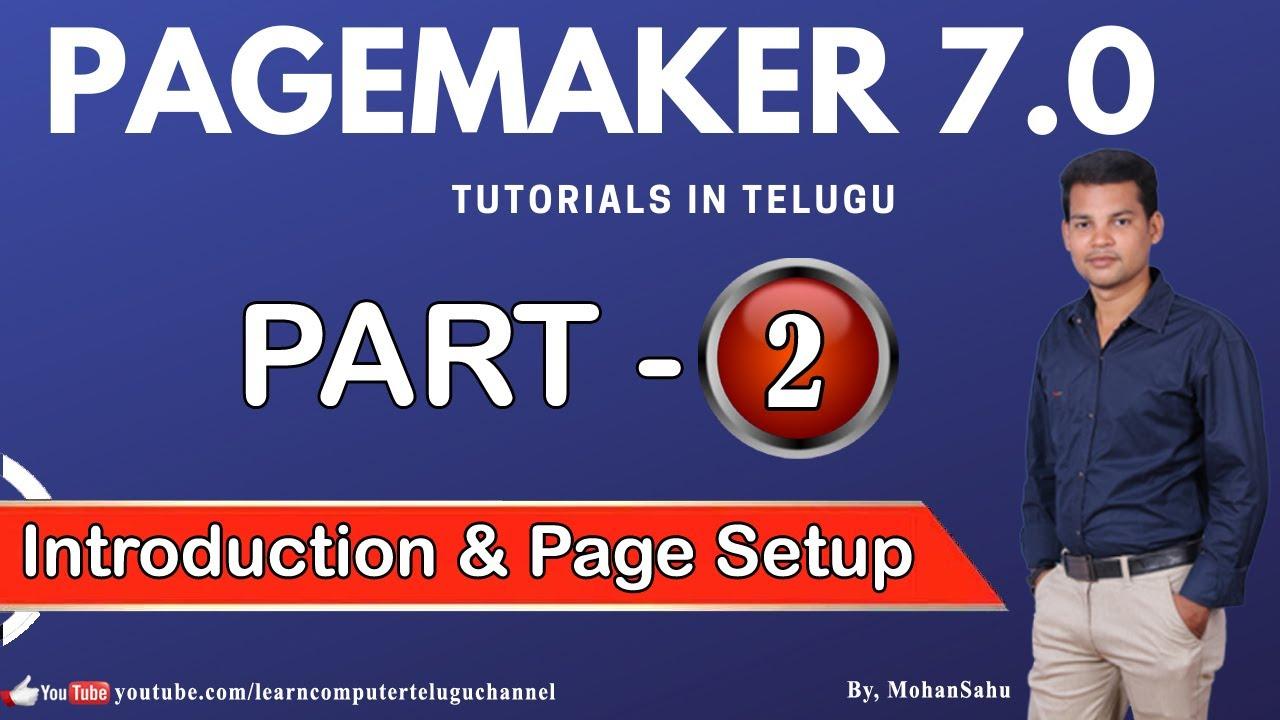 Pagemaker Tutorial In Telugu