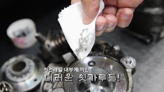 커먼레일 고압펌프 고장 없는 경유차 사용법