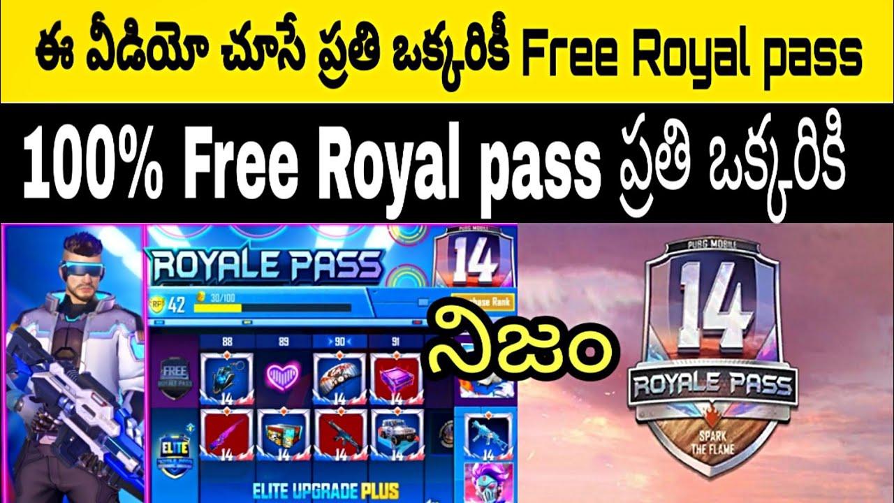 How to get Free Royal pass Season 14 in Telugu | how to get free uc on Pubg mobile in telugu