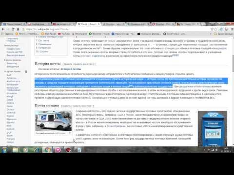 Как создать веб страницу в блокноте