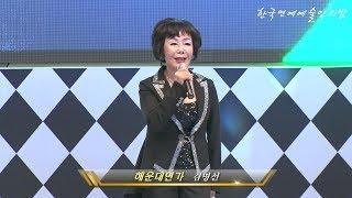 가수김명선/해운대연가/한국연예예술인의밤