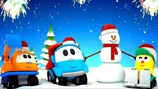 Le�o o caminhão. Feliz Ano Novo! Caminhões infantis.